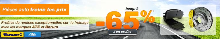 Pièces auto freine les prix