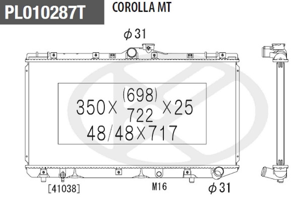 radiateur du moteur pour toyota corolla viii  e110  liftback 2 0 d  ce110